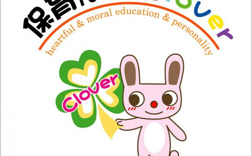 Clover_v9改